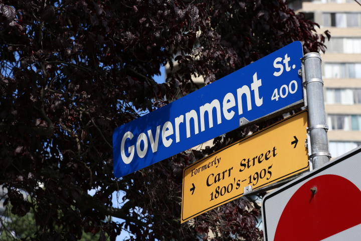 Carr Street/Government Street