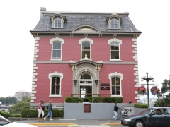 Victoria Customs House